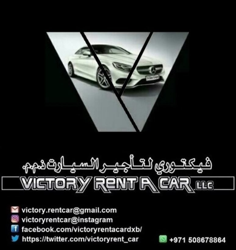Dubai:            Victory Rent A Car LLC